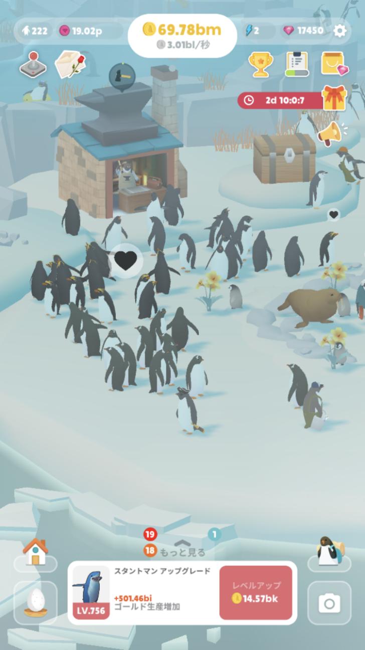 ペンギン の 島 引き継ぎ ペンギンの島攻略Wiki